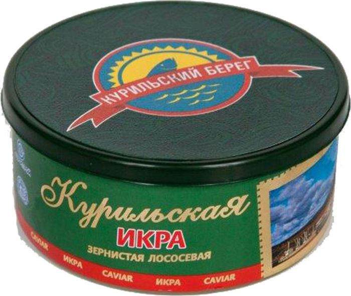 Курильский берег Икра лососевая зернистая, 125 г икра сига купить в москве