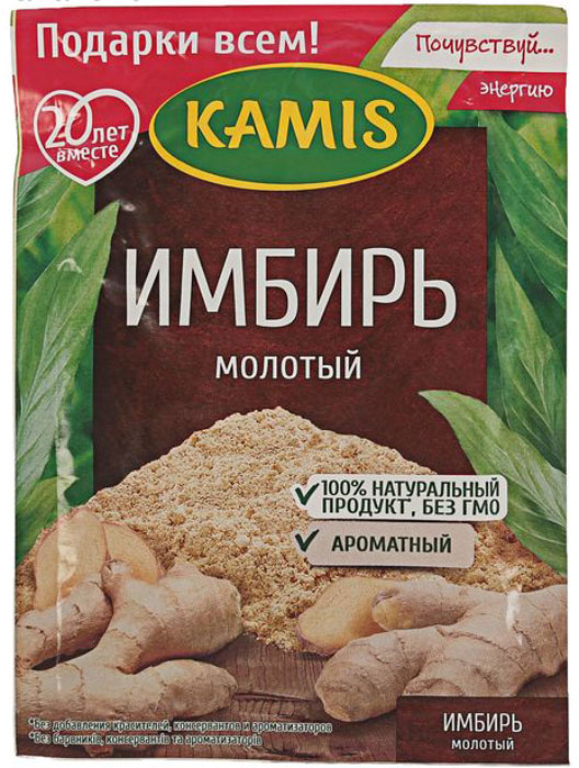 Kamis имбирь молотый, 15 г имбирь молотый по вкусу 25 г