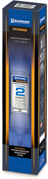 Фильтроэлемент сменный Барьер K-OSMOS, 2-я ступень4601032042110Фильтроэлемент Барьер K-OSMOS производит очистку от активного хлора, органических ихлорорганических соединений с высокой эффективностью. Главной функцией сменногокартриджа для фильтра является дополнительная очистка от механических загрязнений.