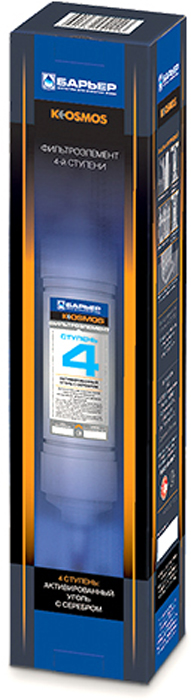 Фильтроэлемент сменный Барьер K-OSMOS, 4-я ступень4601032044114Фильтроэлемент Барьер K-OSMOS - кондиционер воды. Фильтр необходим для доочисткиводы после прохождения накопительной емкости. Устранение неприятных привкусов и запаха.