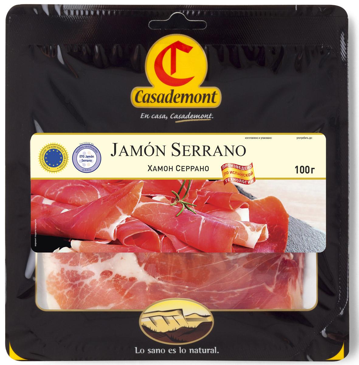 Casademont Хамон Серрано, нарезка, 100 гР0232616Продукт богат железом, цинком, фосфором, калием, натрием, кальцием, белком и жизненно важными витаминами. Хамон Casademont подают как закуску с дыней, грушей, инжиром или финиками в сочетание с вином.