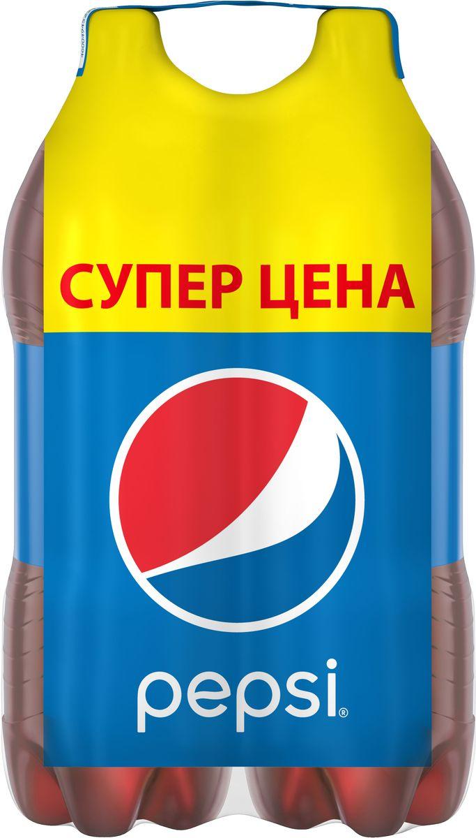 vesko cola лимонад 0 5 л Pepsi-Cola Напиток сильногазированный, 2 штуки по 1,75 л