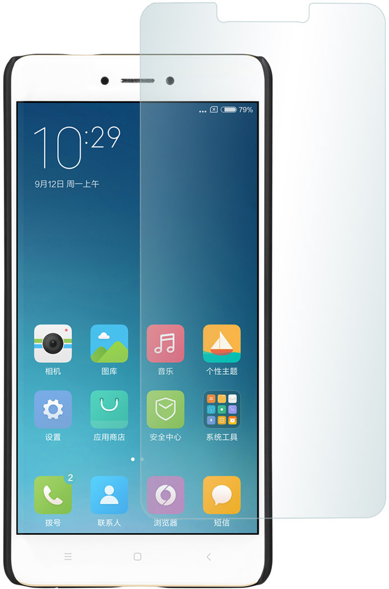 Skinbox защитное стекло 2.5D для Xiaomi Redmi Note 4X, глянцевое2000000154886Защитное стекло для Xiaomi Redmi Note 4X (0.3mm, 2.5D)