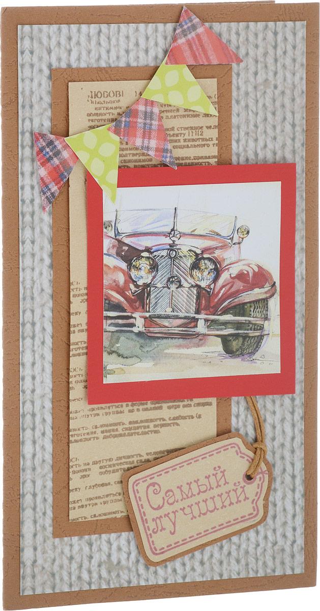 Открытка-конверт Студия Тетя Роза Самый лучший, цвет: коричневый31704166_коричневыйДанная открытка может стать как прекрасным дополнением к вашему подарку, так и самостоятельным подарком. Открытка является и конвертом, в который вы можете вложить ваш денежный подарок или просто написать ваши пожелания на вкладыше.