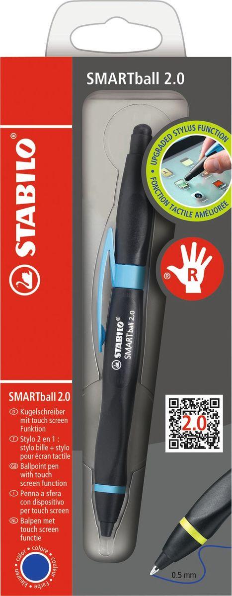 STABILO Ручка-стилус Smartball 2.0 для правшей синяя цвет корпуса черный голубой элегантность 2 в 1 diamond кристалл стилус сенсорный экран ручку стилус для iphone планшет 5pcs много