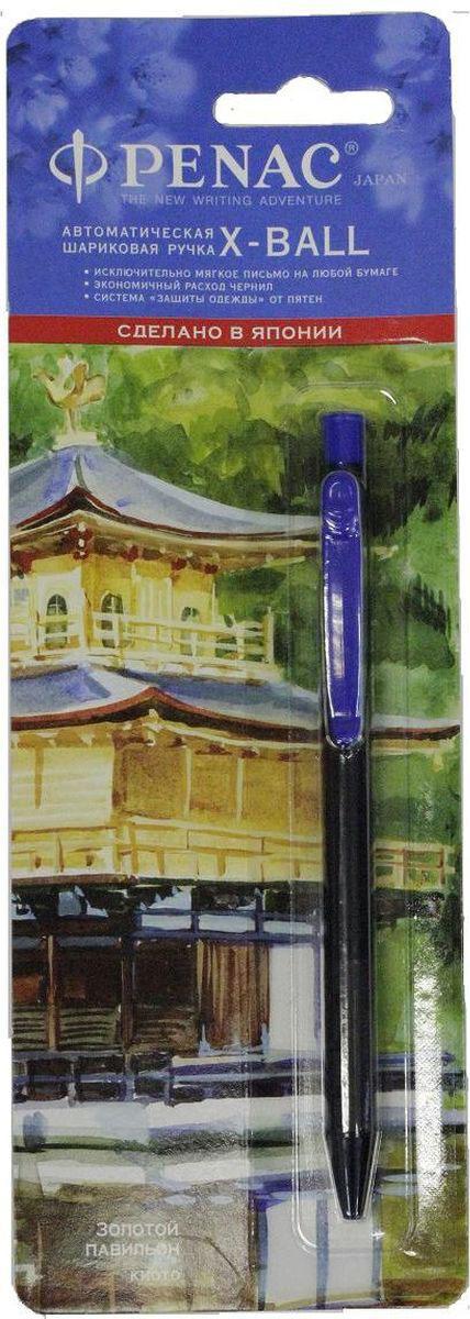 Penac Ручка шариковая автоматическая X-Ball синяя