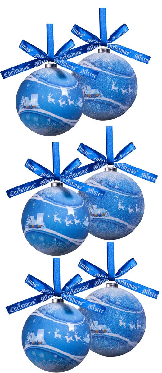 Набор новогодних подвесных украшений Mister Christmas Папье-маше, диаметр 7,5 см, 6 шт. PM-40-6PM-40-6