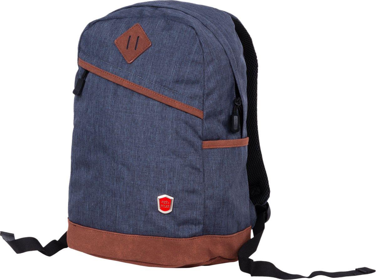 Рюкзак городской Polar, цвет: синий, 18,5 л. 1601216012Городской рюкзак Polar прекрасно подходит для повседневной носки. Основное отделение застёгивается на молнию чёрного цвета. Внутри рюкзака есть открытое отделение для планшета и документов формата A4 , а также маленький карман на молнии. Спереди рюкзака расположен вместительный карман с молнией по диагонали и фирменным логотипом. На рюкзаке присутствует нашивка в форме ромба с двумя вертикальными прорезями. По бокам расположены небольшие открытые карманы. Лямки мягкие, с поролоновыми вставками, внизу регулировочные бретели. Края карманов и дно обработаны кожаными вставками.