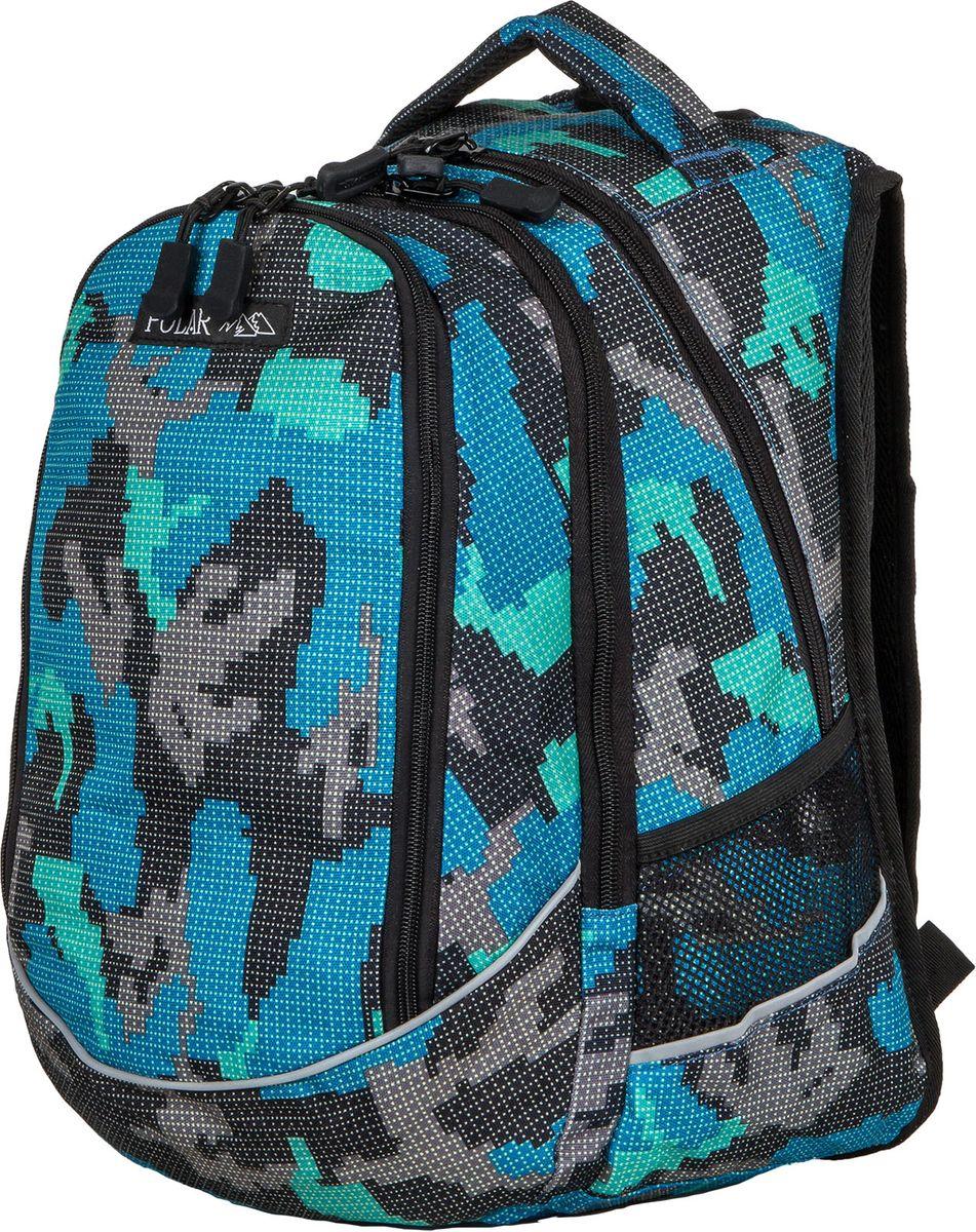 Рюкзак молодежный Polar, цвет: голубой, 24 л. 1730117301Городской молодежный рюкзак Polar с модным дизайном подойдет для ежедневного использования. Рюкзак выполнен из полиэстера. Онимеет два основных отделения, переднийкарман с кармашками для канцелярии и 2 боковых сетчатых кармана. Рюкзак оснащен ортопедической спинкой, ручкой для переноски ирегулируемыми лямками.