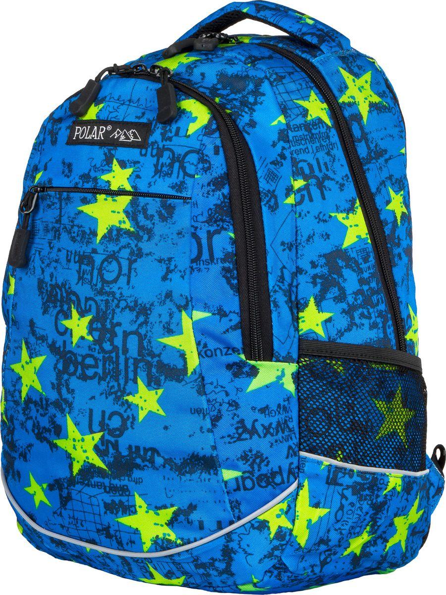 Рюкзак молодежный Polar, цвет: синий, 22 л. 1730217302Подростковый рюкзак. Ортопедическая спинка. 1 основное отделение + передний карман с кармашками для канцелярии. 2 боковых сетчатых кармана.