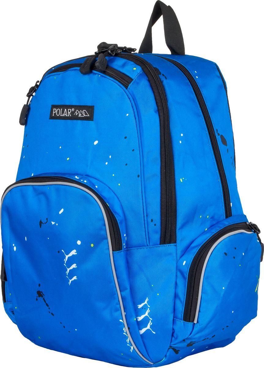 Рюкзак молодежный Polar, цвет: синий, 22 л. 17303 рюкзак городской polar цвет фиолетово синий 22 5 л 15008