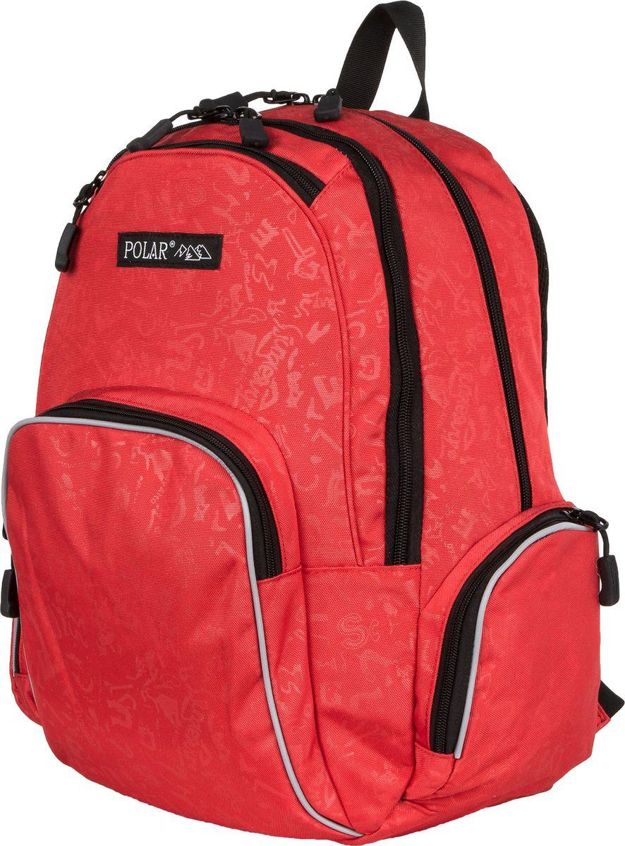 Рюкзак молодежный Polar, цвет: красный, 22 л. 1730317303Городской подростковый рюкзак Polar с модным дизайном подойдет для ежедневного использования. Рюкзак выполнен из полиэстера. Он имеет два основных отделения, переднийкарман с кармашками для канцелярии, 2 боковых кармана на молнии. Рюкзак оснащен ортопедической спинкой, ручкой для переноски и регулируемыми лямками.