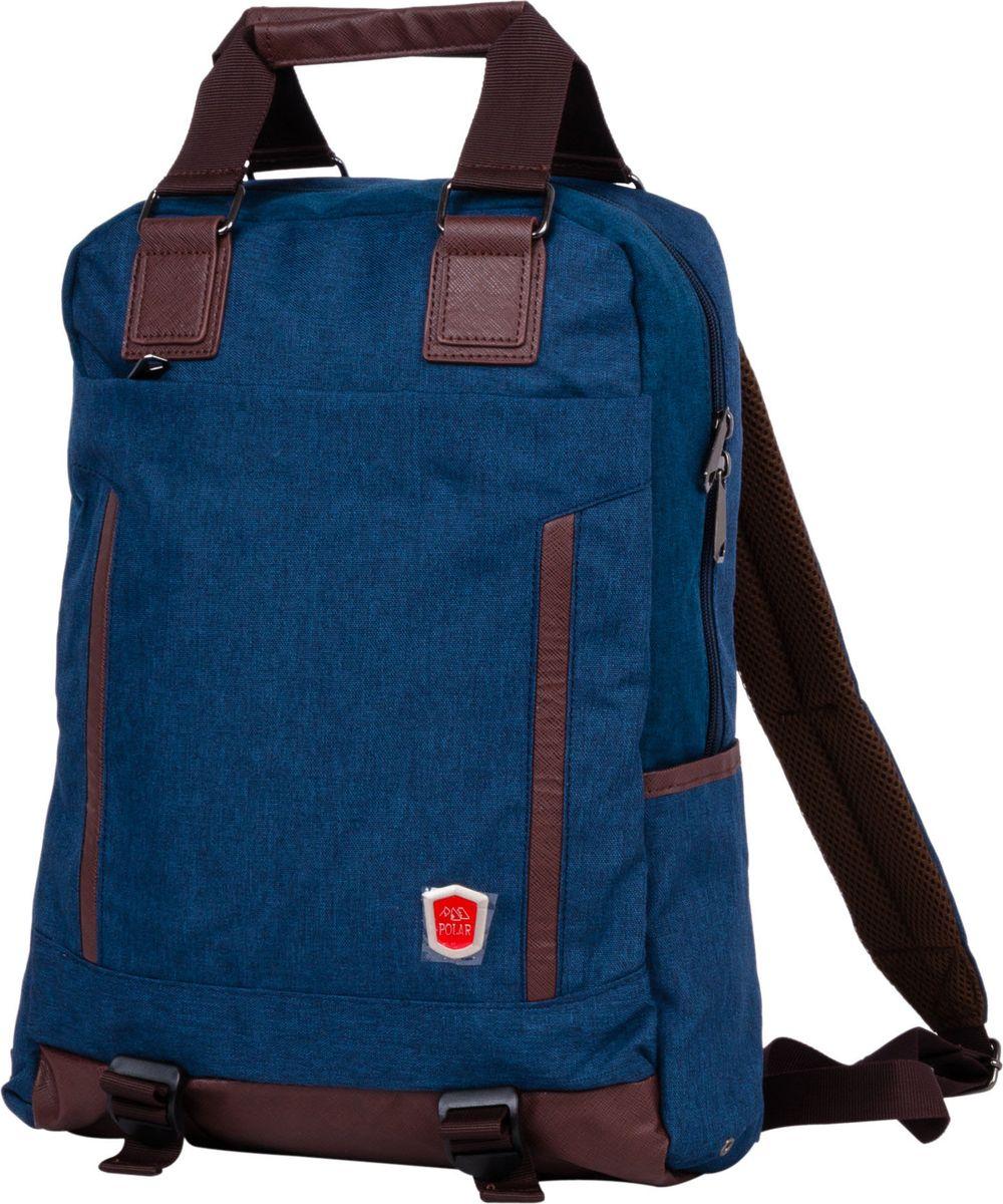 """Рюкзак-сумка городской """"Polar"""", цвет: синий, 12 л. 541-13"""