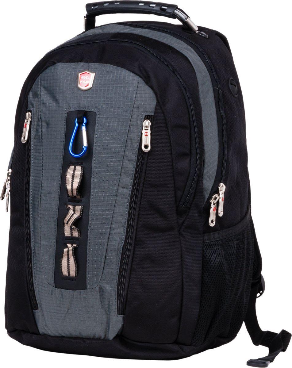 Рюкзак городской Polar, цвет: темно-серый, 26,5 л. 983049
