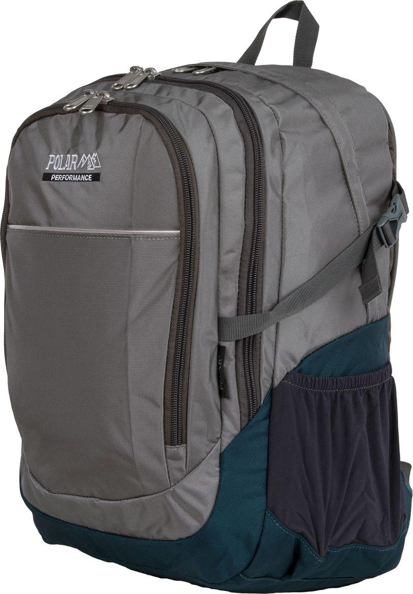 Рюкзак молодежный Polar, цвет: серый, 26 л. П2319 рюкзак polar polar po001burvn31