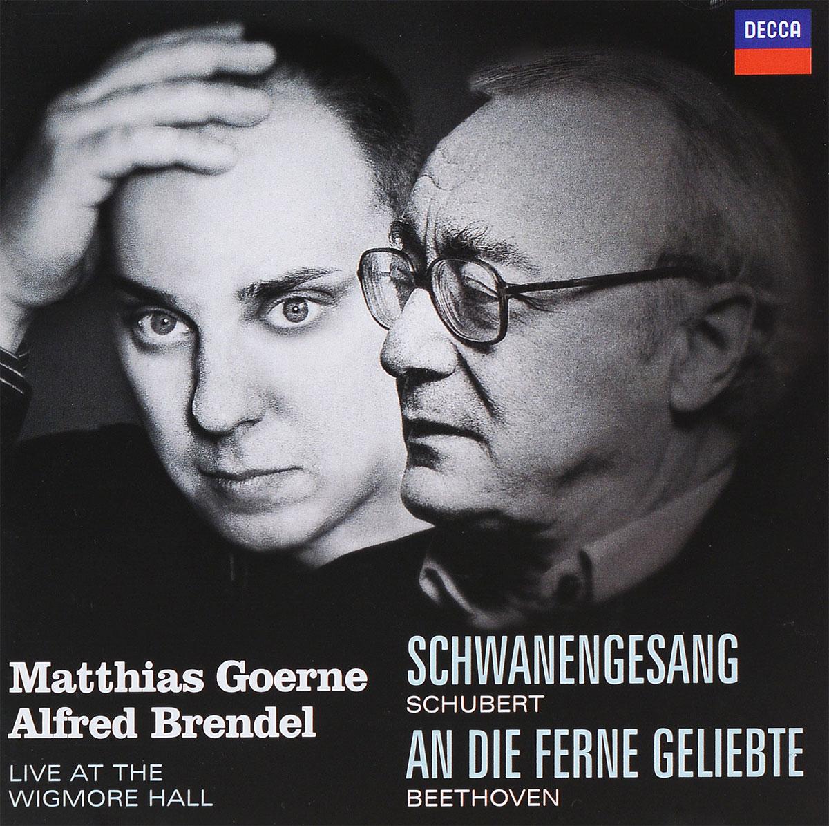 Маттиас Герне Matthias Goerne. Alfred Brendel. Schwanengesang. Schubert. An die Ferne Geliebte. Beethoven (LP)