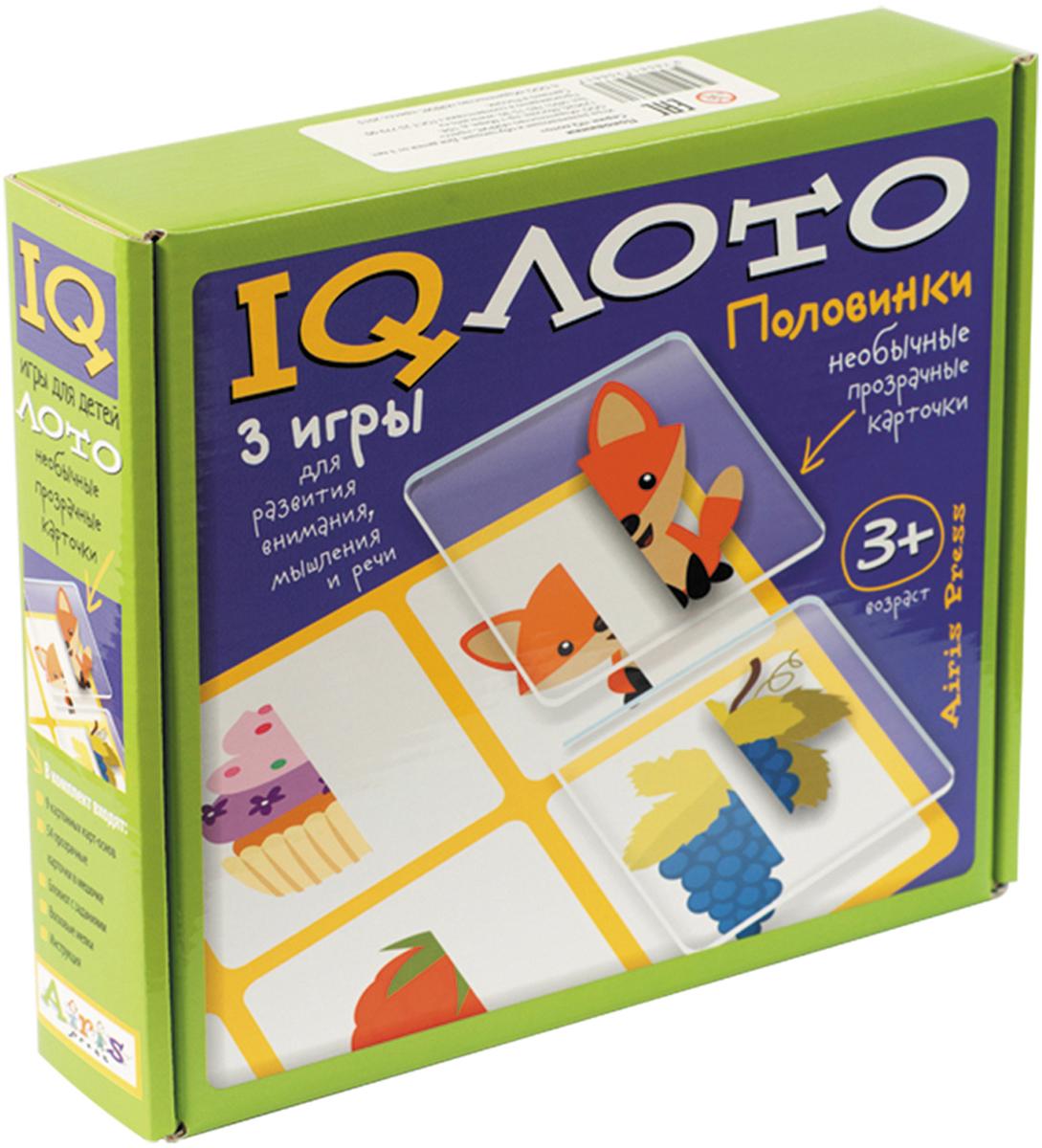 Айрис-пресс Обучающая игра Половинки 3 в 1 раннее развитие айрис пресс мастерская малыша чемоданчик 3 набор основ и материалов для творчества