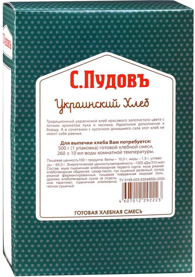 Пудовъ украинский хлеб, 500 г мука цельнозерновая пшеничная с пудовъ 1 кг