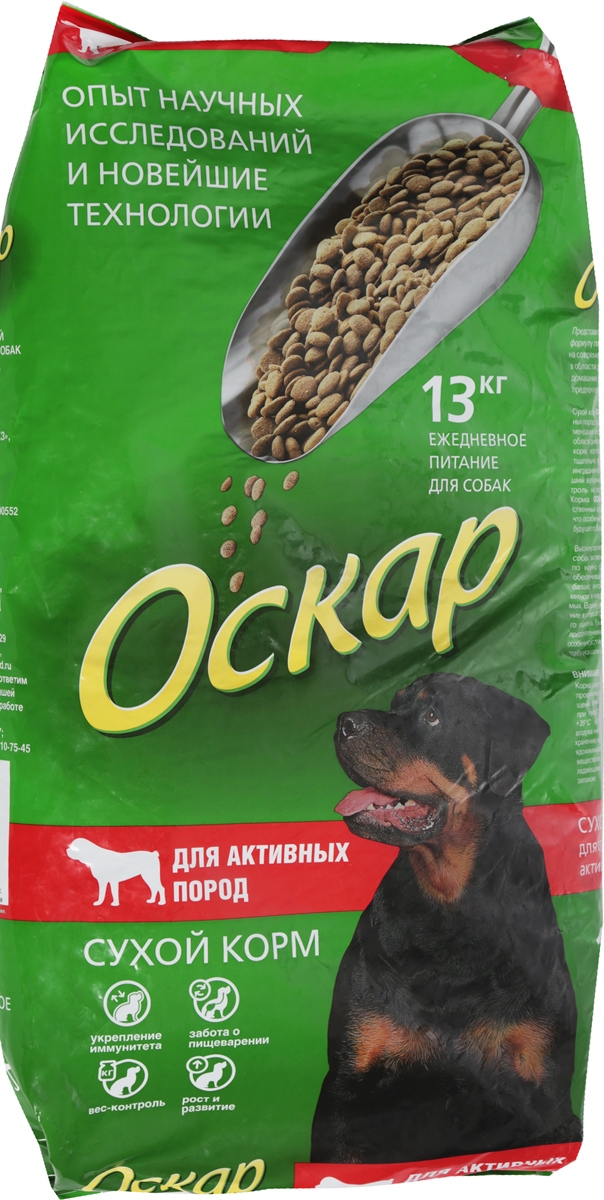 Корм сухой Оскар для собак активных пород, 13 кг корм сухой оскар для собак с ягненком и рисом 2 кг