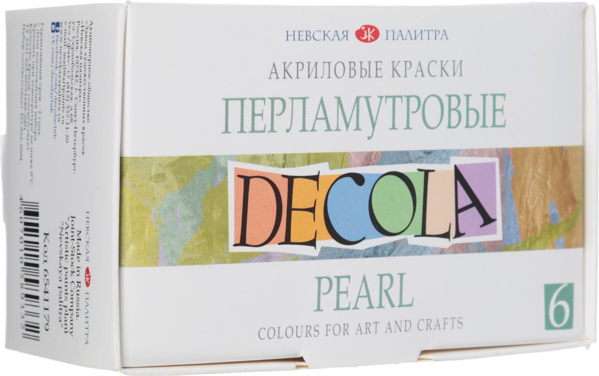 Decola Перламутровые акриловые художественные краски 6 цветов decola перламутровые акриловые художественные краски 6 цветов