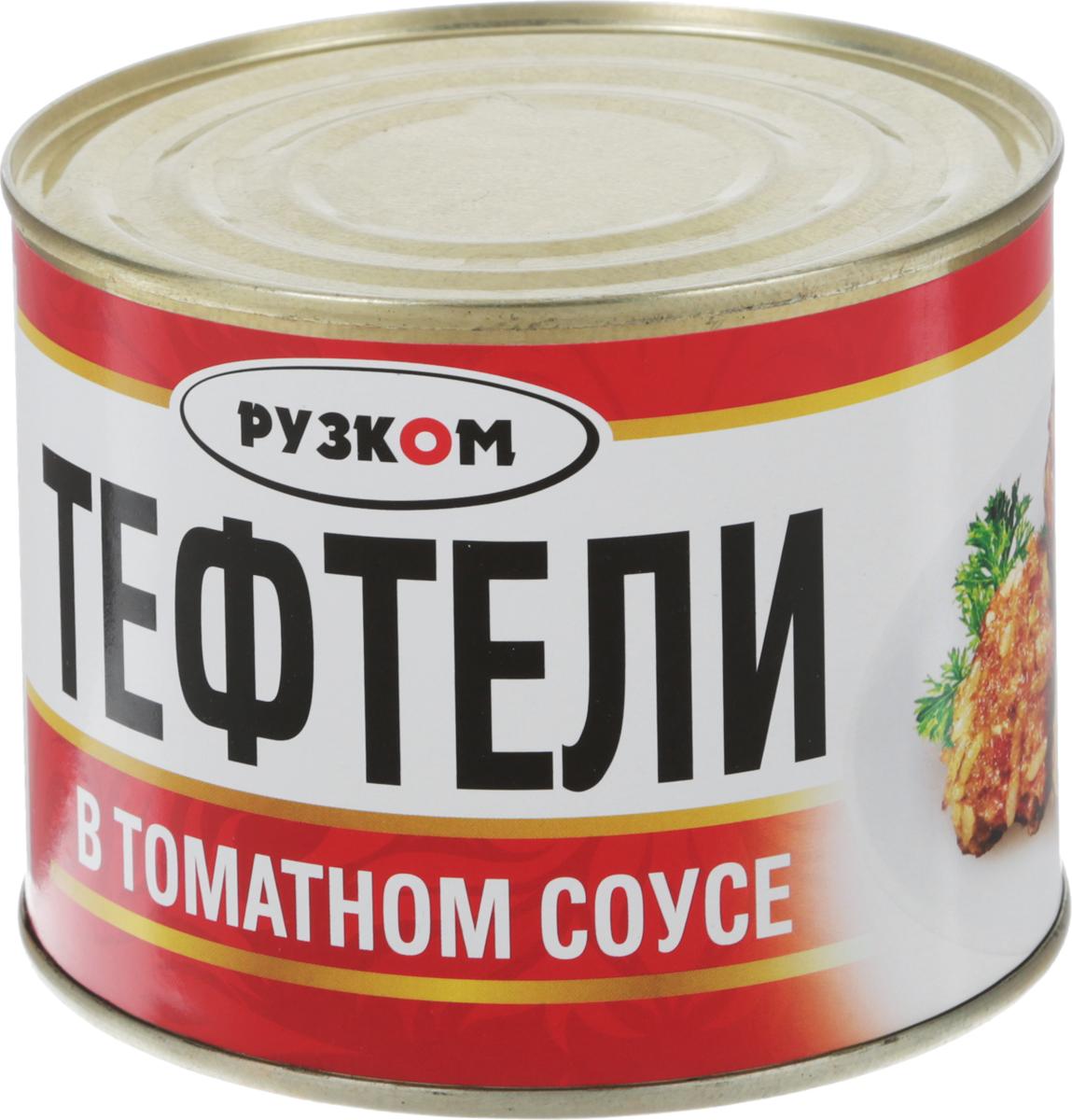 Рузком Тефтели в томатном соусе, 540 г националь рис круглозерный ризотто 500 г
