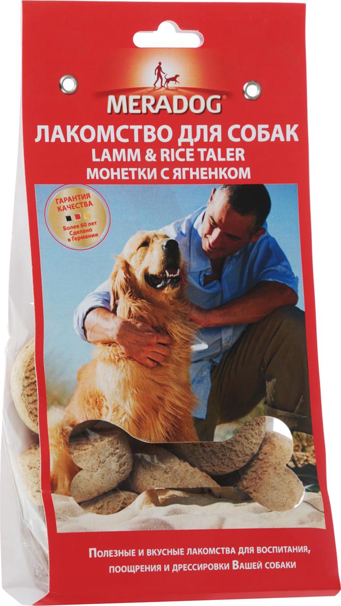 Лакомство для собак Meradog Lamm & Rice Taler, монетки с ягненком, 150 г943710Лакомства Meradog - это восхитительное хрустящее печенье, которое не оставит равнодушным ни одну собаку. Лакомства Meradog всегда помогут сделать вашего питомца счастливым, а особый вкус и аромат обязательно доставят ему море удовольствия, и он попросит еще. Лакомства идеально подойдут в качестве угощения и для дрессировки. Воспитание и дрессировка с вкусняшками Meradog приведут вас к цели быстрее, чем вы думаете.Лакомства для собак Meradog - это:- Полезные добавки к основному питанию.- Витамины и минералы, способствующие восстановлению баланса питательных веществ и укреплению здоровья собаки.- Отличная профилактика образования зубного камня и заболеваний полости рта.Побалуйте свою собаку - подарите ей заботу с Meradog.Состав: злаки (рис 4%), мясо и мясные субпродукты (мука из мяса ягненка 1,5%), масла и жиры, минералы.Товар сертифицирован.Уважаемые клиенты! Обращаем ваше внимание на возможные изменения в дизайне упаковки. Качественные характеристики товара остаются неизменными. Поставка осуществляется в зависимости от наличия на складе.Тайная жизнь домашних животных: чем занять собаку, пока вы на работе. Статья OZON Гид