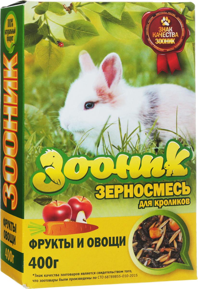 Корм Зооник Стандарт, для кроликов, с фруктами и овощами, 400 г компас здоровья богатырская каша льняная с овощами 400 г