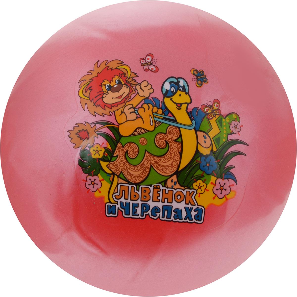 Играем вместе Мяч Львенок и Черепаха цвет красный 23 см
