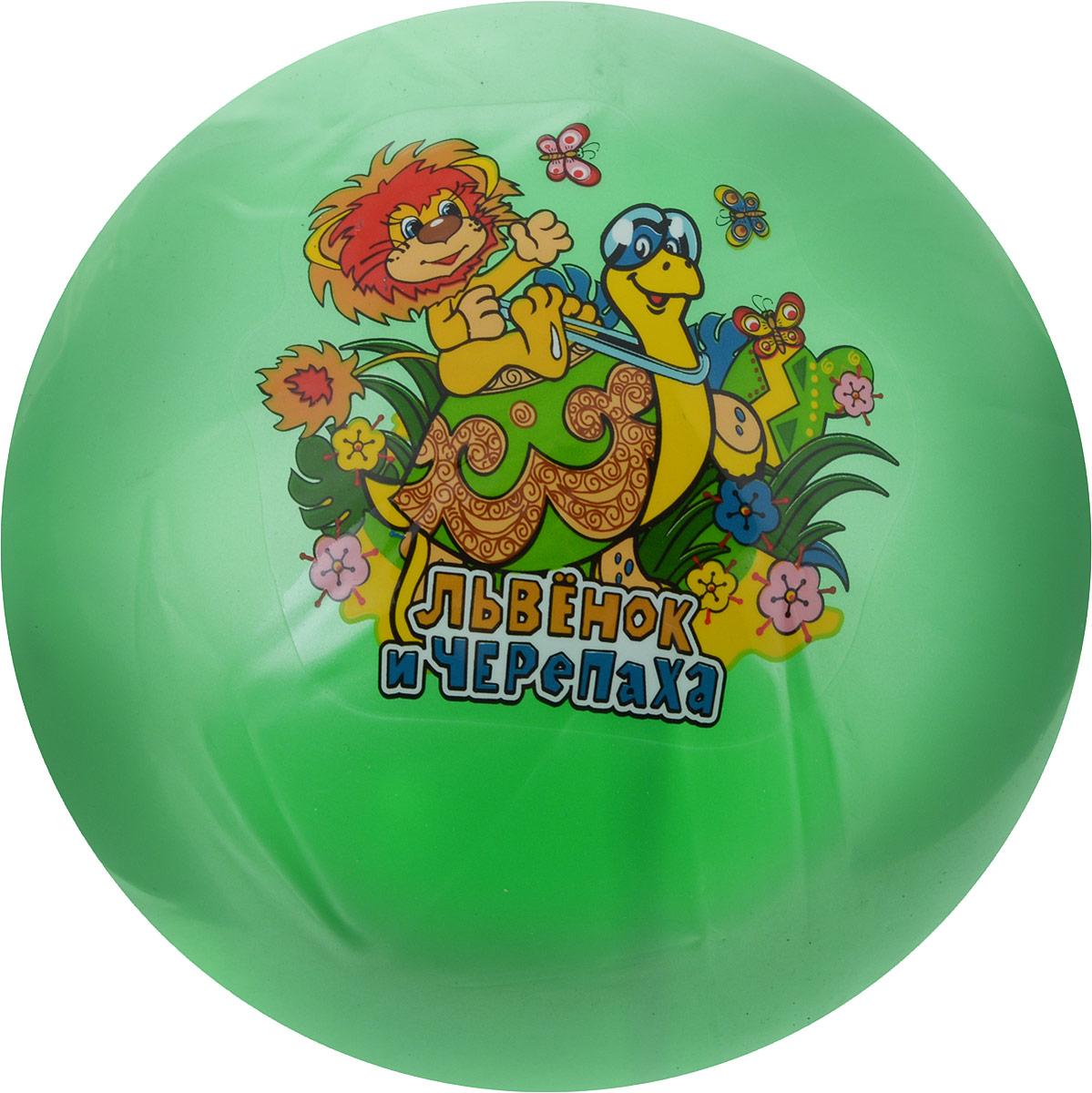 Играем вместе Мяч Львенок и Черепаха цвет зеленый 23 см