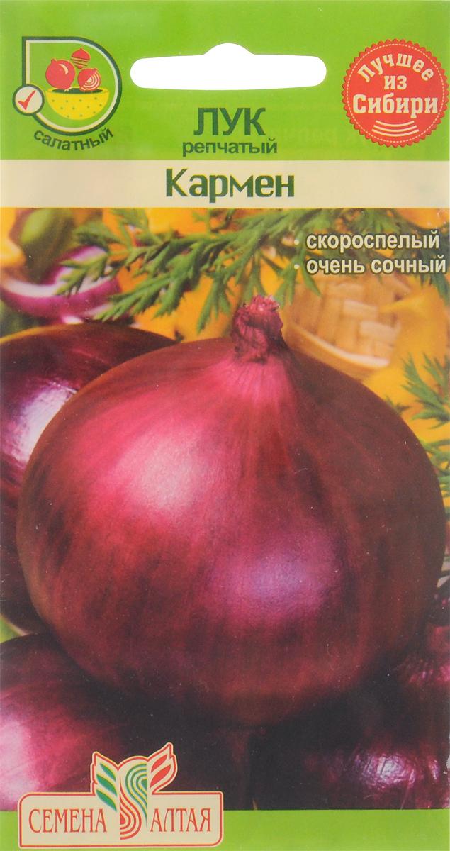 Семена Алтая Лук репчатый. Кармен МС4630043106009Скороспелый сорт. Урожайность высокая, луковицы выравненные, округло-плоские, среднего размера, 70-80 г.Сухие чешуи - фиолетовые, сочные - белые с фиолетовым оттенком, вкус полуострый, ближе к сладкому, салатный.Вызреваемость и лежкость отличные. Используют преимущественно в свежем виде.Не предъявляет особых требований к типу почв - главное, чтобы были обеспечены хороший дренаж и аэрацияпочвы. Предпочитает плодородные, некислые почвы. Выращивают посевом семян в открытый грунт. Посев семянпроизводят, как только готова почва (обычно в апреле). Семена высевают на глубину 1,0-1,5 см. Чтобы получитькрупный репчатый лук, перо на зелень не срывают. Сбор урожая товарного лука производят, когда листья начнутжелтеть и полегать (обычно в августе). Если опоздать с уборкой, рост лука возобновляется, луковицы становятсянепригодными для длительного хранения. Луковицы выкапывают и хорошопросушивают.Товар сертифицирован.Уважаемые клиенты! Обращаем ваше внимание на то, что упаковка может иметь несколько видов дизайна.Поставка осуществляется в зависимости от наличия на складе.