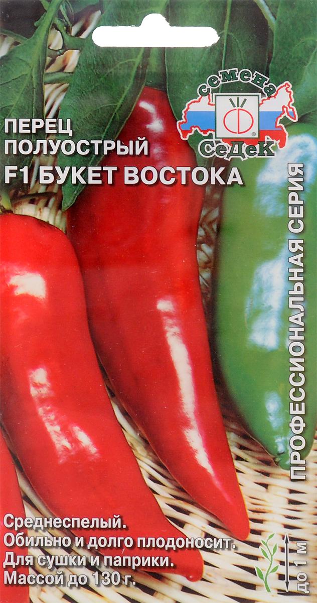 Семена Седек Перец. Букет Востока F14607015183122Среднеспелый гибрид полуострого перца. Обильно и долго плодоносит. Плодоносить начинает через 111-115 дней после появления всходов. Растение среднерослое, раскидистое, высотой 0,8-1метр. Плоды узкоконусовидные, глянцевые, в технической спелости темно-зеленые, в биологической спелости -красные, массой 90-130 граммов, толщина стенки 4 миллиметра, полуострого вкуса, с высоким содержанием сухихвеществ, сахаров, аскорбиновой кислоты. Урожайность 5,5-6 килограммов с квадратного метра.Ценность гибрида: комплексная устойчивость к болезням, интенсивное формирование урожая, продолжительное иобильное плодоношение. Рекомендуется для сушки и приготовления паприки, соусов, приправ, для консервирования. Оптимальная для прорастания семян температура почвы 20-25 °С.Товар сертифицирован.Уважаемые клиенты! Обращаем ваше внимание на то, что упаковка может иметь несколько видов дизайна.Поставка осуществляется в зависимости от наличия на складе.