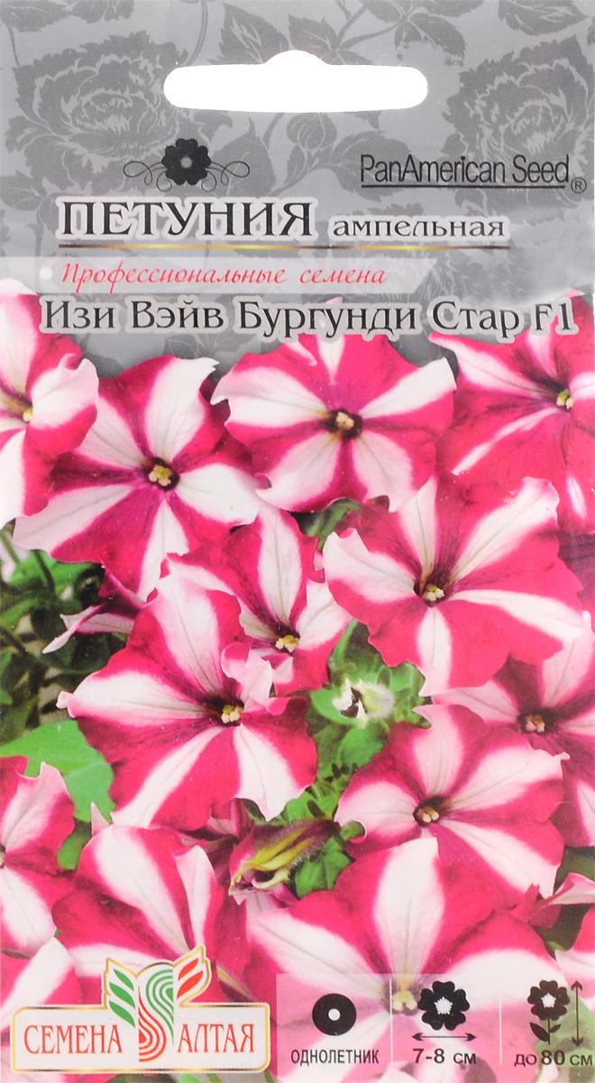 Семена Алтая Петуния. Изи Вэйв Бургунди Стар F14620009639887Однолетник. Одна из самых простых в выращивании ампельных петуний. Удивительно яркие цветы радуют нас своим пышным и обильным цветением до глубокой осени. Растения длиной до 80 см. Цветки оригинальной окраски: белая звезда на бордовом; 7-8 см в диаметре. Может использоваться в подвесных кашпо, но лучше смотрится в кашпо, расположенном на уровне глаз, или в напольном.Семена на рассаду сеют в марте; их не заделывают землей, а просто накрывают ящики стеклом. Пока всходы мелкие, их лучше не поливать, а опрыскивать. На открытом воздухе продолжают выращивать с конца мая. Возможно сохранение растений в зимний период в комнатных условиях.Товар сертифицирован.Уважаемые клиенты! Обращаем ваше внимание на то, что упаковка может иметь несколько видов дизайна. Поставка осуществляется в зависимости от наличия на складе.