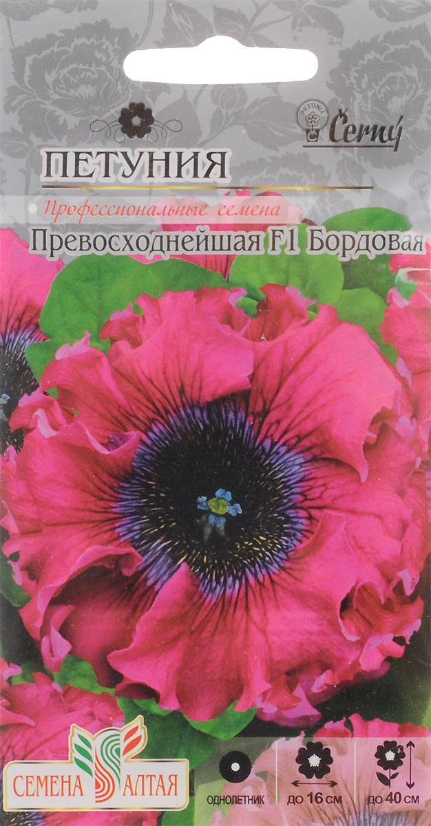 Семена Алтая Петуния. Превосходнейшая Бордовая4680206000255Улучшенная серия сортов петуний с гигантскими бахромчатыми цветками диаметром до 16 см. Цветки красивой бордовой окраскис оригинальным темно-фиолетовым жилкованием в центре. Цветет обильно с июня до заморозков. Растения мощные, высокие, слабоветвящиеся высотой до 40 см. часть растений с махровыми и густомахровыми цветками. Используют в клумбах, рабатках, вазонах, низкорослых бордюрах. Семена на рассаду сеют в феврале - марте, не заделывая землей, а просто накрывая ящики стеклом. Пока всходы мелкие, их лучше не поливать, а опрыскивать. На открытом воздухе продолжают выращивать с конца мая. Возможно сохранение растений в зимний период в комнатныхусловиях.Товар сертифицирован.Уважаемые клиенты! Обращаем ваше внимание на то, что упаковка может иметь несколько видов дизайна. Поставка осуществляется в зависимости от наличия на складе.