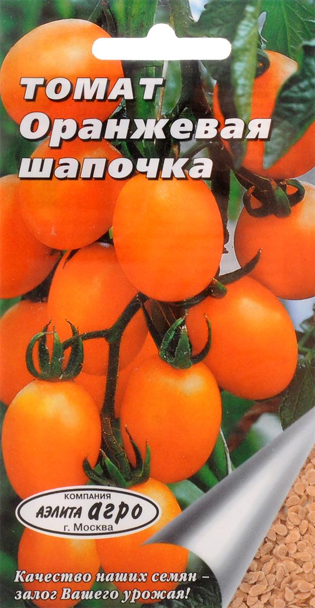 Семена Аэлита Томат. Оранжевая шапочка4603418030957Раннеспелый, период от всходов до начала созревания плодов 85-90 дней. Растение низкорослое, штамбовое, не требует формирования. Плоды округлые, желто-оранжевые, массой 15-20 г. Великолепный вкус. Идеально подходит для выращивания на балконе, подоконнике и подвесных кашпо.Ценность сорта: очень красивые, оригинальной окраски плоды, отличные вкусовые качества.Агротехника: для томата пригодны нетяжелые, высокоплодородные почвы. Хорошие предшественники - огурцы, капуста, бобовые, лук, морковь. На рассаду семена высевают в конце марта - начале апреля на глубину 2-3 см. Перед посевом семена обрабатывают в марганцовке и промывают чистой водой. Пикировка - в фазе 1-2 настоящих листьев. Рассаду подкармливают 2-3 раза полным удобрением. За 7-10 дней перед высадкой рассаду начинают закалять. В открытый грунт рассаду высаживают в возрасте 55-70 дней, когда минует угроза заморозков. Схема посадки 70 х 30 - 40 см. В дальнейшем растения регулярно поливают. Для полива используют теплую воду. В течение вегетации применяют 2-3 подкормки растений.Уважаемые клиенты! Обращаем ваше внимание на то, что упаковка может иметь несколько видов дизайна. Поставка осуществляется в зависимости от наличия на складе.
