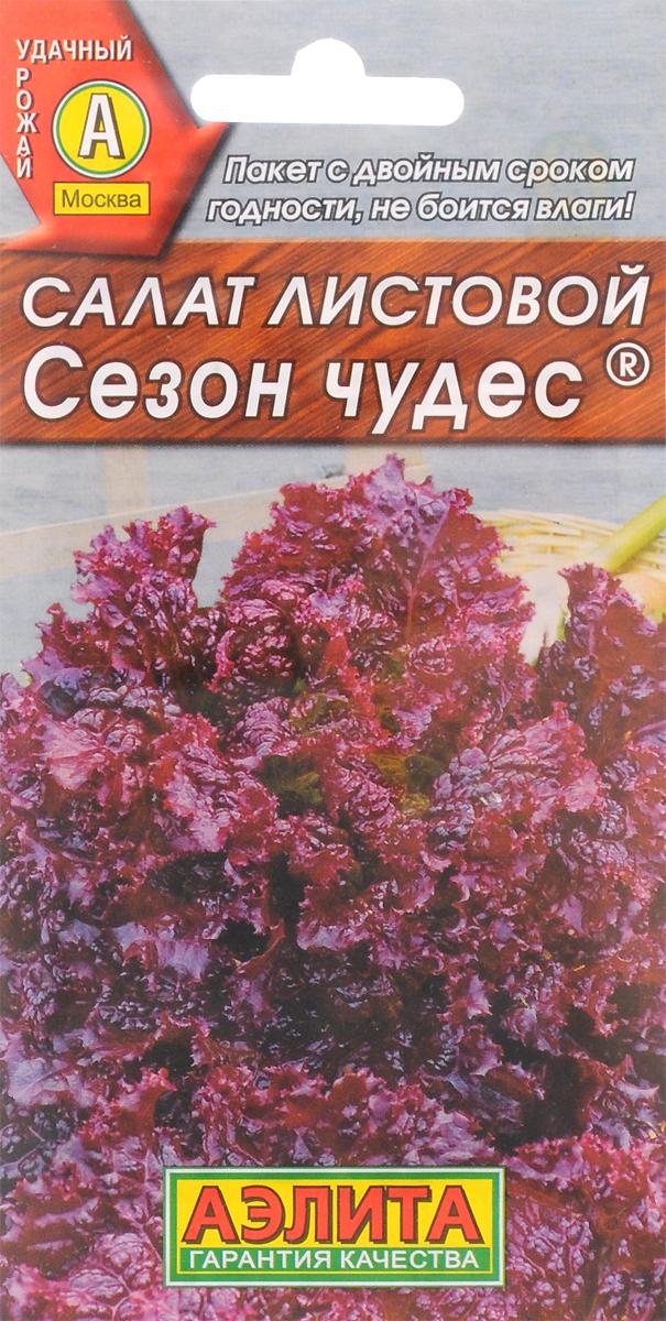 Семена Аэлита Салат листовой. Сезон чудес4601729079658Прекрасный скороспелый сорт листового салата, от всходов до полного развития розетки 40-50 дней. Первый выборочный сбор отдельных листьев можно проводить уже спустя 2-2,5 недели после всходов, не дожидаясь полного развития растений. Розетка крупная, высотой 25 см, диаметром 25-40 см, массой 145 г. Лист среднего размера, темно-красный, волнистый по краю, сочный, кудрявый, пузырчатый, хрустящего типа. Рекомендуется для выращивания в открытом грунте с ранней весны до поздней осени. Устойчив к цветушности. Как скороспелая зелень, может быть использован в начале сезона в качестве уплотняющей культуры на грядках с огурцами, томатами, перцами. Салат успеет отдать урожай до того, как разовьется основная культура.Необходимо отметить эстетическую составляющую сорта - он очень красив и на грядке, и на столе. Вкус свежих листьев отличный, нежный; прекрасно сочетается с любыми блюдами, будь то рыба, мясо, жареная картошка или другие овощи. Посев в открытый грунт в конце апреля на глубину 1-2 см. В фазе 2-3 настоящих листьев всходы прореживают, оставляя между растениями 8-10 см. Для полного развития розетки необходима площадь питания 20 х 20 см. Для получения зелени в непрерывном режиме проводят повторные посевы с интервалом 2 недели до середины августа. Для продолжительного и обильного роста растениям необходим своевременный полив, регулярная прополка, рыхление и подкормка минеральными удобрениями.Уважаемые клиенты! Обращаем ваше внимание на то, что упаковка может иметь несколько видов дизайна. Поставка осуществляется в зависимости от наличия на складе.