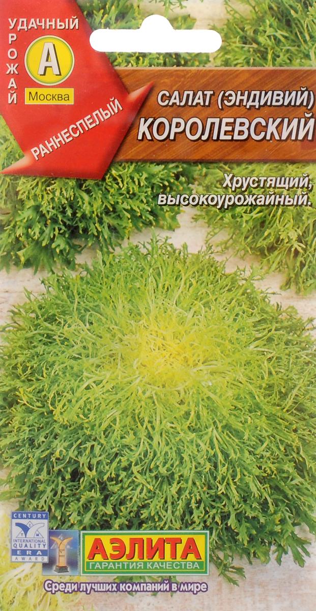 Семена Аэлита Салат. Королевский Эндивий4601729016851 Уважаемые клиенты! Обращаем ваше внимание на то, что упаковка может иметь несколько видов дизайна. Поставка осуществляется в зависимости от наличия на складе.