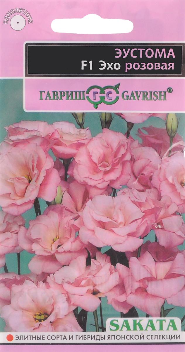 Семена Гавриш Эустома розовая. Эхо F14601431043671Роскошное и очень нежное однолетнее растение из семейства Горечавковые. Стебли высотой до 70 см, сильные, прочные, способные выдержать крупные, плотные, махровые цветки. Изысканные оттенки и 100% махровость сделала эту серию фаворитом на рынке срезочных лизиантусов. Довольно крупные (5-6 см) нежно-розовые цветки, в пору цветения похожи на полуоткрытые бутоны розы, с атласными, спиралевидно расположенными лепестками. Предпочитает солнечные места, окультуренную почву, регулярные поливы и опрыскивания. Для получения цветущих растений в июле - августе посевы производят в конце февраля - начале марта. Семена мелкие, их не присыпают, оставляя на поверхности субстрата, увлажняют из распылителя и накрывают стеклом. Всходы появляются через 10-15 дней при температуре +20-21оС. Необходим свет. Сеянцы пикируют в стадии 2-3-х настоящих листьев в отдельные горшки. В грунт высаживают, когда минует угроза заморозков. Используют для украшения клумб, рабаток, бордюров и срезки.Уважаемые клиенты! Обращаем ваше внимание на то, что упаковка может иметь несколько видов дизайна. Поставка осуществляется в зависимости от наличия на складе.