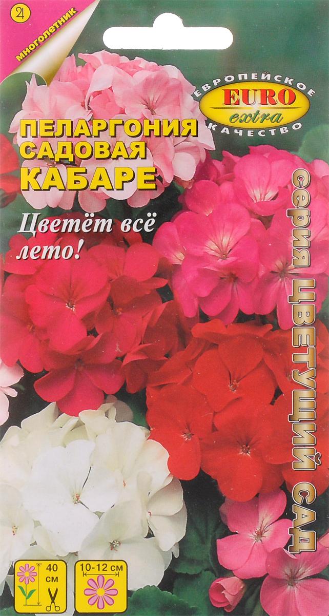 Семена Аэлита Пеларгония садовая. Кабаре4640012530988Многолетнее травянистое красивоцветущее растение, высотой до 40 см. В садовой культуре культивируется какоднолетник. Иногда это растение в обиходе называют геранью. Цветки разнообразной окраски, собраны в многоцветковые зонтиковидные соцветия, диаметром до 10-12 см. Вданной смеси представлены различные цветовые комбинации: снежно-белая, розовая, алая, светло-фиолетовая,пурпурная. Широко используется в озеленении - для создания пестрых цветников, дополнения других цветочных композиций. Можно выращивать в горшечной культуре. Агротехника. Предпочитает солнечные, хорошо освещенные места. Почвы требуются выбирать сухие, хорошо обработанные,рыхлые, богатые питательными веществами.Для получения рассады семена высевают в подготовленную почву весной. Проращивание производят притемпературе 18-20°С в течение 3-4-х недель, соблюдая постоянную влажность и производя подсвечивание. Далеетемпературный режим поддерживают в пределах 16-18 °С и сокращают влажность. Посевы можно присыпатьвермикулитом.На постоянное место пересаживают, когда минует угроза сильных заморозков.В процессе выращивания производят регулярный полив, рыхление, прополку участков.Товар сертифицирован.Уважаемые клиенты! Обращаем ваше внимание на то, что упаковка может иметь несколько видов дизайна.Поставка осуществляется в зависимости от наличия на складе.