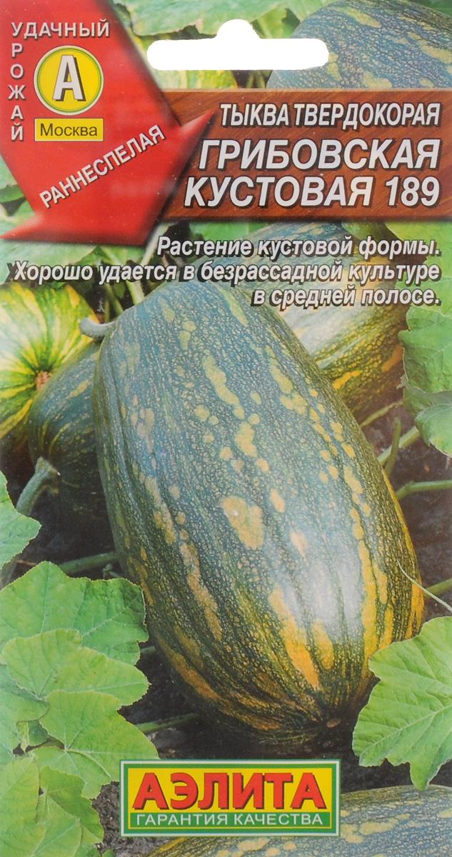 Семена Аэлита Тыква твердокорая. Грибовская кустовая 189 поиск семена тыква грибовская 10 шт