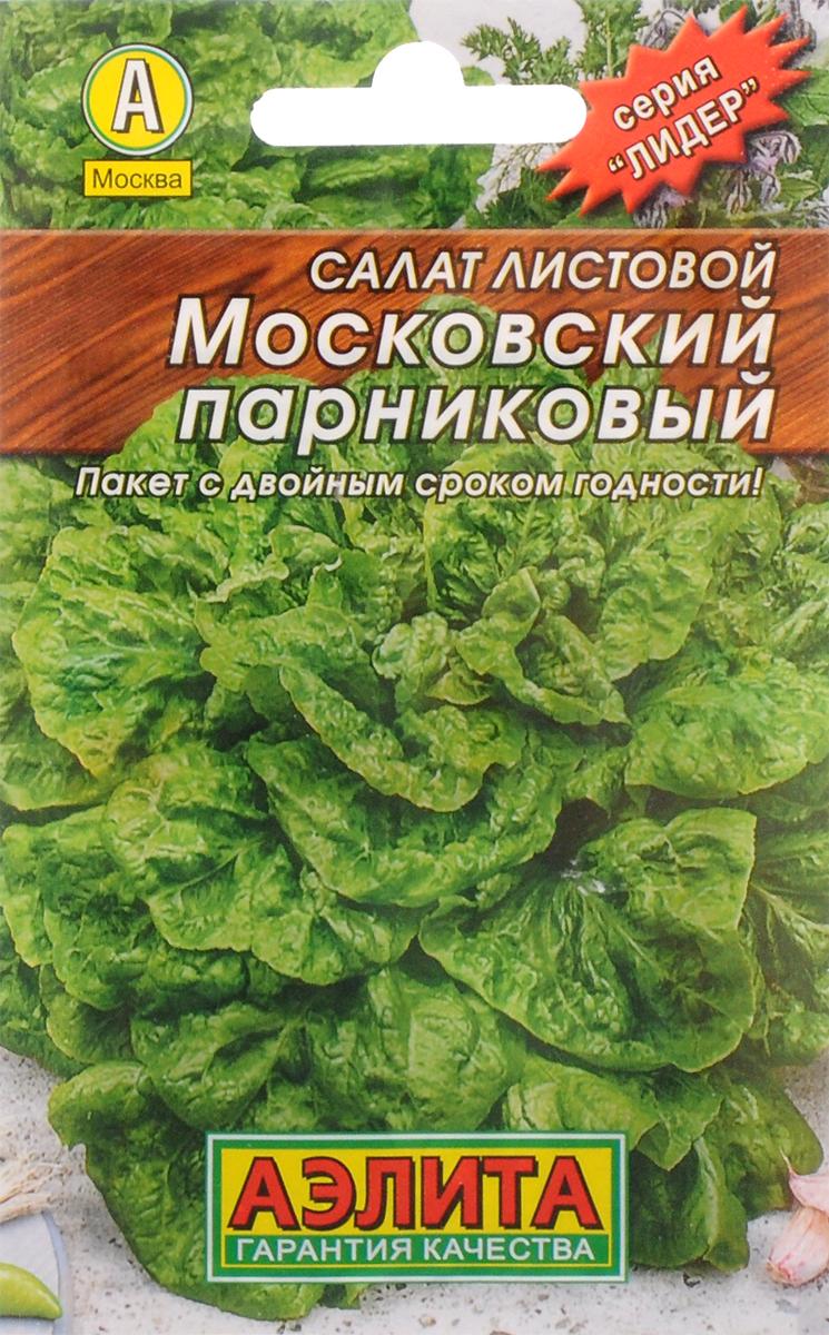 Семена Аэлита Салат листовой парниковый. Московский4601729063299Сорт листовой, среднеранний (от всходов до сбора урожая 30-40 дней). Рекомендуется для выращивания в открытом и защищенном грунте. Листья бледно-зеленые, пузырчатые, нежные, сочные, маслянистой консистенции, с хорошим вкусом, без горечи. Масса одного растения - 100 г. Сорт холодостойкий, устойчив к цветушности, отличается великолепными вкусовыми качествами.Уважаемые клиенты! Обращаем ваше внимание на то, что упаковка может иметь несколько видов дизайна. Поставка осуществляется в зависимости от наличия на складе.