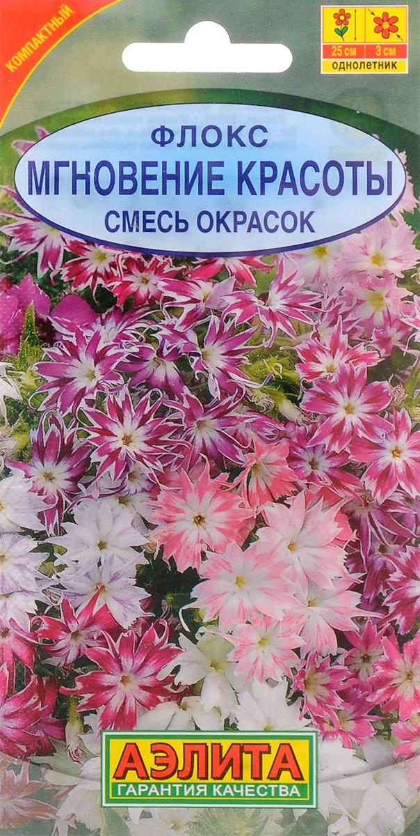 Семена Аэлита Флокс. Мгновение красоты. Смесь окрасок4601729068171Эффектная смесь флоксов. Прелестные соцветия удивят двуцветными цветками-звездочками и приятным чарующим ароматом. Благодаря пышному и длительному цветению, широко используется для оформления каменистых садиков и оживления мини-клумб. Так же хороши компактные флоксы в горшках, вазонах, при украшении балконных ящиков, образующие настоящие цветущие ковры. Посев семян на рассаду в начале марта. С появлением первой пары настоящих листочков сеянцы пикируют. В открытый грунт закаленную рассаду высаживают с середины мая с шагом 20 см. Для продолжительного и обильного цветения растениям необходим своевременный полив, регулярная прополка, рыхление и подкормка минеральными удобрениями. Уважаемые клиенты! Обращаем ваше внимание на то, что упаковка может иметь несколько видов дизайна. Поставка осуществляется в зависимости от наличия на складе.