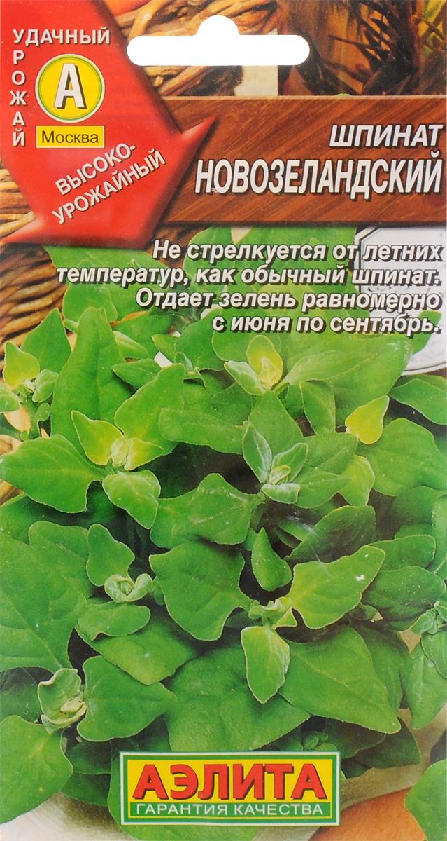 Семена Аэлита Шпинат. Новозеландский4601729086892По вкусу, применению в кулинарии и пользе для организма не отличается от привычного шпината. Преимущество – более высокая урожайность и равномерная отдача зелени в течение сезона. Теплолюбивый, не стрелкуется от высоких температур. В начальный период вегетации в открытом грунте развивается медленно, рекомендуется размещать растения в уплотняющих посадках со скороспелыми культурами – редисом, салатом-латуком, кресс-салатом. Шпинат – холодостойкая культура, посев в открытый грунт в самые ранние сроки, в конце апреля – начале мая, на глубину 1,5-2 см. Уборку проводят выборочно, многократно, до начала цветения. Высокие летние температуры заставляют растение идти в стрелку, поэтому повторный посев рекомендуем только в начале августа. Требователен к влаге и почвенному плодородию.Уважаемые клиенты! Обращаем ваше внимание на то, что упаковка может иметь несколько видов дизайна. Поставка осуществляется в зависимости от наличия на складе.