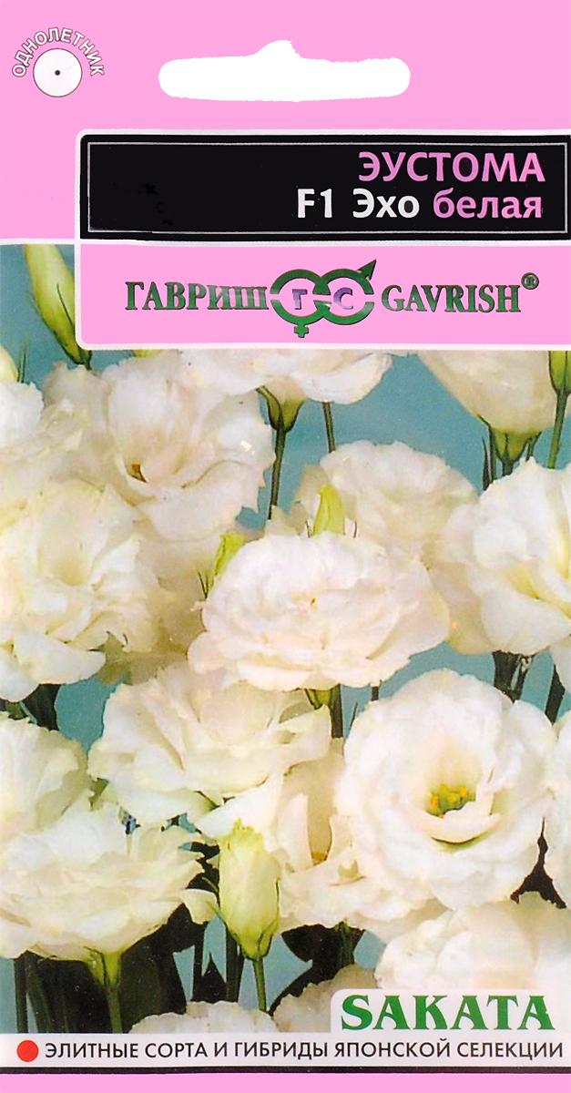 Семена Гавриш Эустома белая. Эхо F14601431043640Роскошное и очень нежное однолетнее растение из семейства Горечавковые. Стебли высотой до 70 см, сильные, прочные, способные выдержать крупные, плотные, махровые цветки. Изысканные оттенки и 100% махровость сделала эту серию фаворитом на рынке срезочных лизиантусов. Довольно крупные (5-6 см) белые цветки, в пору цветения похожи на полуоткрытые бутоны розы, с атласными, спиралевидно расположенными лепестками. Предпочитает солнечные места, окультуренную почву, регулярные поливы и опрыскивания. Для получения цветущих растений в июле - августе посевы производят в конце февраля - начале марта. Семена мелкие, их не присыпают, оставляя на поверхности субстрата, увлажняют из распылителя и накрывают стеклом. Всходы появляются через 10-15 дней при температуре +20-21°С. Необходим свет. Сеянцы пикируют в стадии 2-3 настоящих листьев в отдельные горшки. В грунт высаживают, когда минует угроза заморозков. Используют для украшения клумб, рабаток, бордюров и срезки.Уважаемые клиенты! Обращаем ваше внимание на то, что упаковка может иметь несколько видов дизайна. Поставка осуществляется в зависимости от наличия на складе.