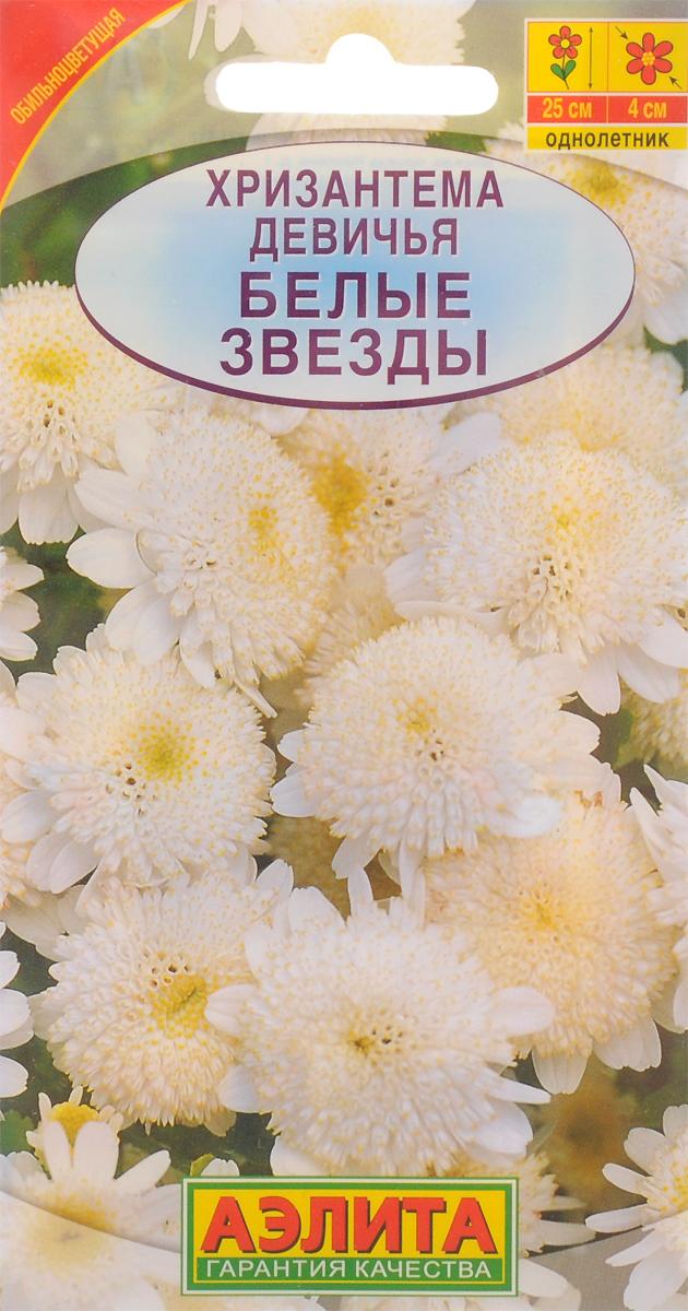 Семена Аэлита Хризантема девичья. Белые звезды4601729011900Быстрорастущее растение с обильным и продолжительным цветением. Кустики компактные, сильноветвистые, высотой до 25 см, с красивой ажурной листвой. Махровые соцветия-корзинки диаметром 3-5 см собраны в большие верхушечные соцветия. Хризантемы холодостойкие (взрослые растения выносят кратковременные заморозки до -4°С), светолюбивые, достаточно неприхотливые, хорошо адаптируются к различным условиям выращивания. Широко используются для посадки в цветниках и рабатках, отлично подходят для бордюров и посадки вдоль дорожек.Посев в открытый грунт на постоянное место в мае, или под зиму в конце октября. С появлением всходов растения прореживают. Для стимуляции ветвления молодые растения прищипывают.Диаметр цветка 4 см.Уважаемые клиенты! Обращаем ваше внимание на то, что упаковка может иметь несколько видов дизайна. Поставка осуществляется в зависимости от наличия на складе.