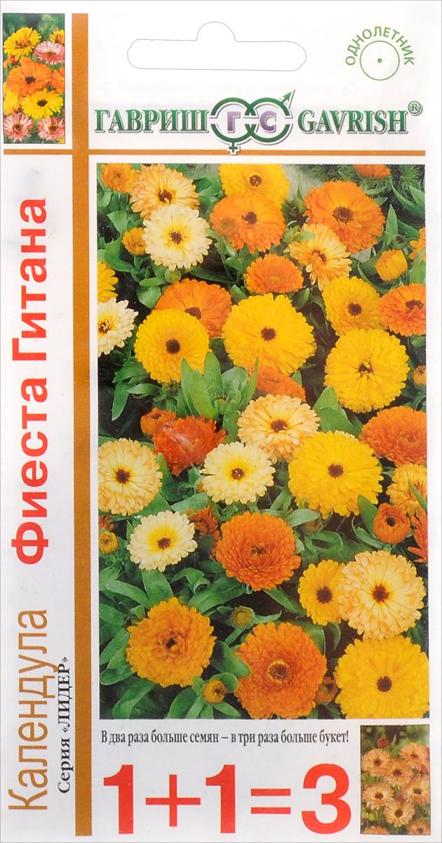 Семена Гавриш Календула. Фиеста Гитана 1+14601431052666Популярное неприхотливое растение из семейства Астровых. Цветет с июня до заморозков. Цветение обильное и продолжительное, особенно при удалении отцветших соцветий. Соцветия оранжевой и светло-желтой окраски. Календула светолюбива и предпочитает легкие почвы, холодостойка - выдерживает до -5 C. Размножают прямым посевом в грунт. Семена высевают весной или под зиму, всходы появляются через 7-10 дней, их через некоторое время прореживают на расстоянии 20 см. Зацветает через 10 недель после посева. Календула очень хороша в цветниках, этот сорт прекрасно подходит для выращивания в балконных ящиках.Товар сертифицирован.Уважаемые клиенты! Обращаем ваше внимание на то, что упаковка может иметь несколько видов дизайна. Поставка осуществляется в зависимости от наличия на складе.