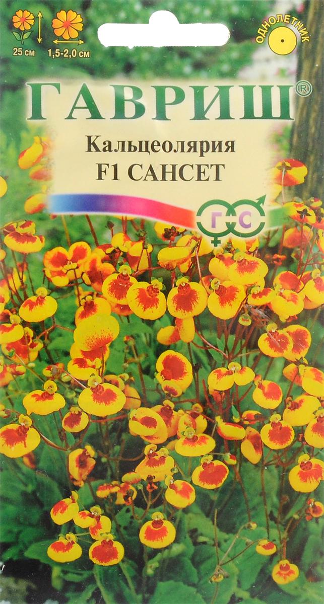 Семена Гавриш Кальцеолярия. F1 Сансет4601431013292Многолетнее травянистое растение высотой 25 см, выращиваемое как летник. Некрупные кожистые темно-зеленые листья образуют розетку с 10 короткими цветоносами. Цветки мелкие, диаметром 1,5 - 2 см, по форме напоминают бубенчики. Цветение длится с июня до заморозков. Посев в марте, поверхностный, без заделки. Всходы появляются через 12-15 дней. Сеянцы пикируют через месяц после появления всходов. На постоянное место высаживают в мае, оставляя между растениями 15-20 см. Кальцеолярия светолюбива, холодостойка и относительно засухоустойчива, хорошо растет на питательных, рыхлых почвах. В начале роста нужны регулярные поливы, взрослые растения поливают реже, только при подсыхании почвы. При регулярных подкормках комплексными удобрениями кальцеолярия отблагодарит вас обильным и продолжительным цветением. Осенью можно пересадить кальцеолярию в горшок и оставить зимовать в светлом помещении с температурой 5-10 °C. Затем в марте растение обрезают на одну треть или наполовину. В начале июня высаживают на балконах, в контейнерах, на переднем плане в миксбордерах, на альпийских горках.Уважаемые клиенты! Обращаем ваше внимание на то, что упаковка может иметь несколько видов дизайна. Поставка осуществляется в зависимости от наличия на складе.