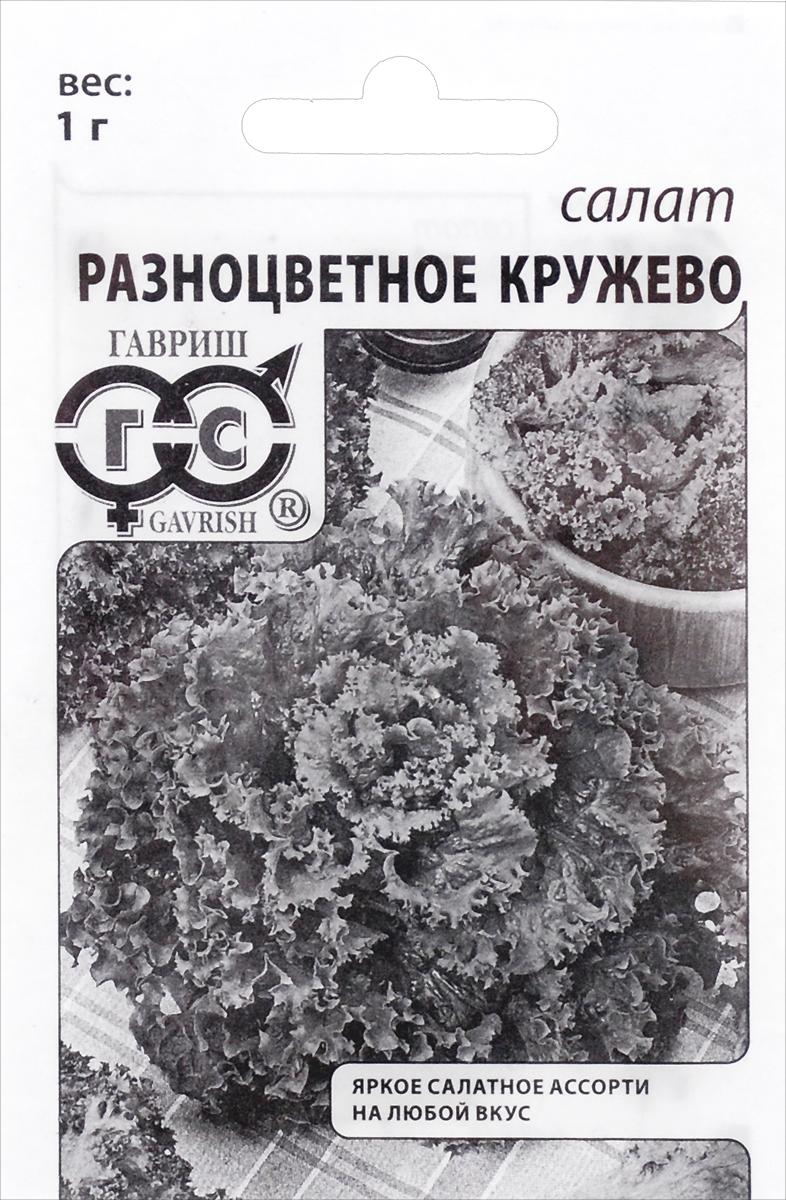 Семена Гавриш Салат. Разноцветное кружево4601431034907Смесь популярнейших европейских сортов Лолло Бионда (полукочанный) и Лолло Росса (листовой). Позволит собирать урожай разноцветных салатных листьев и включать их в повседневный рацион для бутербродов, объемных салатов, использовать для украшения блюд. Срок созревания от раннего до среднего. Розетки листьев полупрямостоячие, высотой 20-24 см, диаметром 25-30 см. Листья среднего и крупного размера, сильноволнистые по краю, с хрустящей консистенцией. Окраска яркая, от зеленой до бордовой. Масса 150-325 г. Вкусовые качества отличные. Урожайность 3,0 кг/кв.м. Нарядная смесь отлично подходит для создания салатных бордюров и нарядных грядок.Товар сертифицирован.Уважаемые клиенты! Обращаем ваше внимание на то, что упаковка может иметь несколько видов дизайна. Поставка осуществляется в зависимости от наличия на складе.