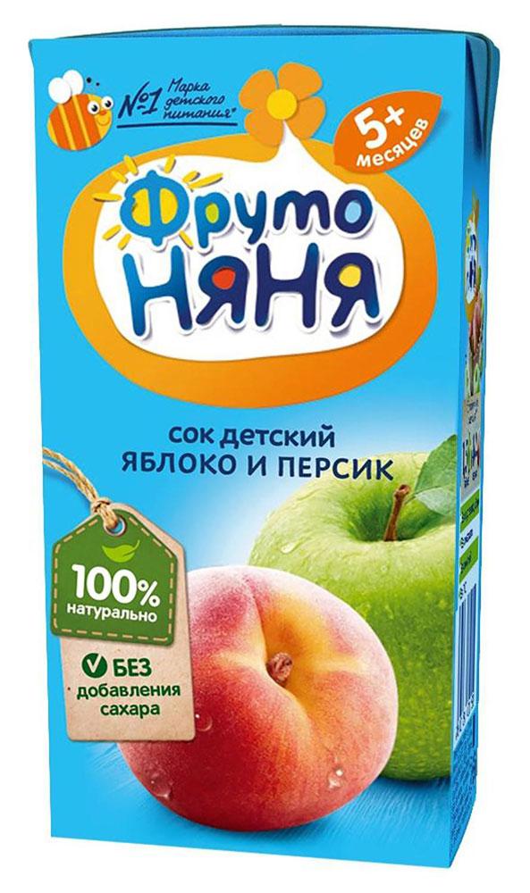 ФрутоНяня сок из яблок и персиков с 5 месяцев, 0,2 лP052011Детскими соками и нектарами ФрутоНяня становятся натуральные, отборные фрукты, ягоды и овощи. Они обеспечивают вашего малыша природной пользой и энергией для гармоничного роста и развития. Бережная технология приготовления сохраняет природную пользу фруктов, ягод и овощей. Современное производство соответствует высоким стандартам безопасности и качества.Уважаемые клиенты! Обращаем ваше внимание на то, что упаковка может иметь несколько видов дизайна. Поставка осуществляется в зависимости от наличия на складе.