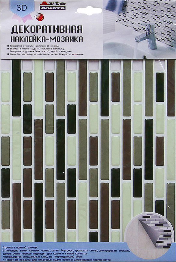 Наклейка-мозаика декоративная Arte Nuevo, 35,5 х 24,2 см. FYO-S-1002FYO-S-1002