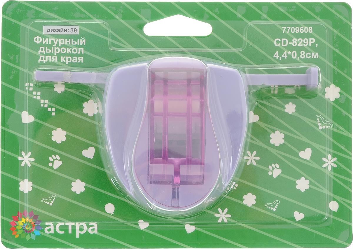 Дырокол фигурный Астра Орнамент, для края, №39, цвет: сиреневый. CD-829P7709608_39_сиреневыйДырокол Астра Орнамент поможет вам легко, просто и аккуратно вырезать много одинаковых мелких фигурок.Встроенная линейка позволяет точно измерять расстояние от края листа.Режущие части компостеразакрыты пластмассовым корпусом, что обеспечивает безопасность для детей. Можно использовать вырезанныемотивы как конфетти или для наклеивания. Дырокол подходит для разных техник: декупажа, скрапбукинга, декорирования.Размер дырокола: 13 см х 7см х 5 см.